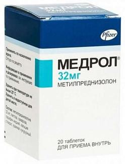 Аналог таблеток медрол
