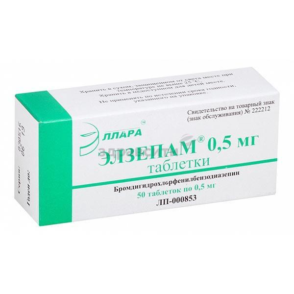 Элзепам — инструкция препарата