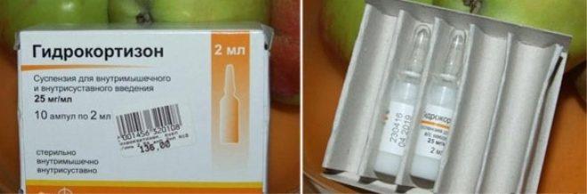 Гидрокортизон: инструкция по применению уколов и для чего он нужен, цена, отзывы, аналоги