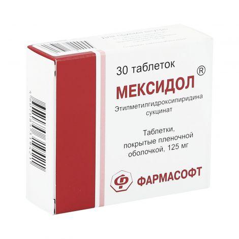 Мексикор (mexicor). показания к применению, инструкция, аналоги, цена