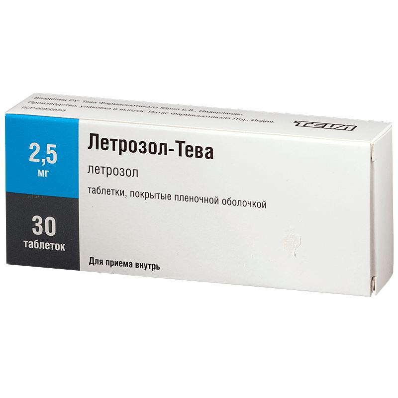 Летрозол – инструкция по применению таблеток, цена, отзывы, аналоги