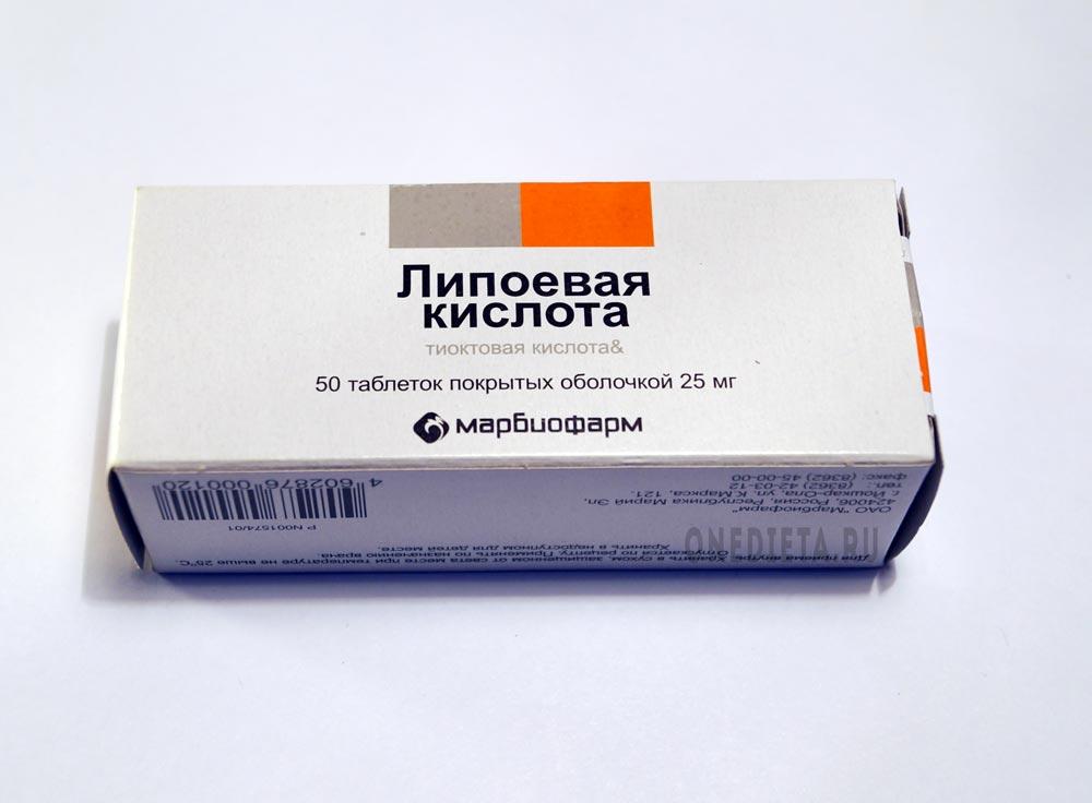 Аналоги таблеток эспа липон