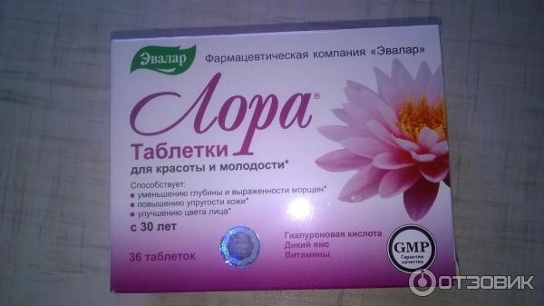 Крем лора: инструкция по применению 30 г, гиалуроновая кислота + экстракт дикого ямса + экстракт иглицы шиповатой