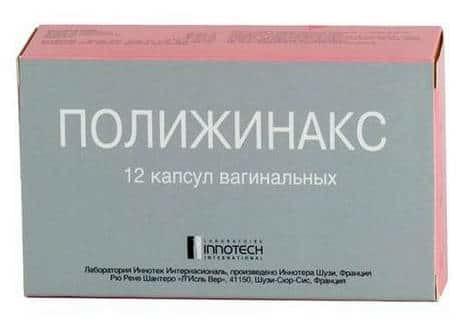 Свечи полижинакс – инструкция по применению вагинальных капсул (суппозиториев) в гинекологии