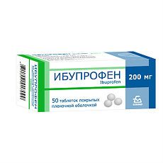 Аналог таблеток ибупрофен