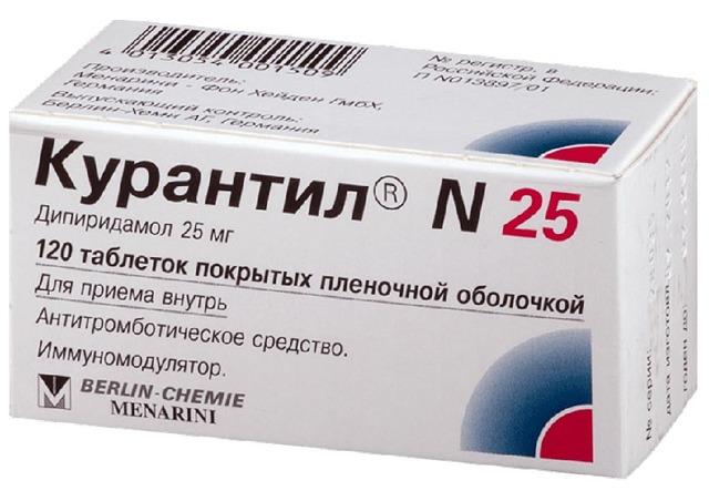Как правильно использовать препарат трентал 100?