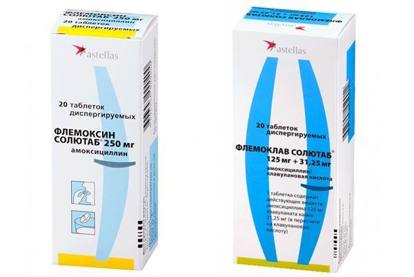 Как правильно использовать препарат флемоклав солютаб 250?