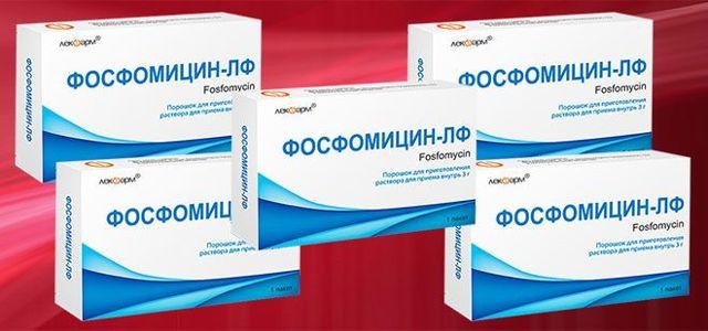 Фосфомицин — показания, противопоказания, побочные эффекты