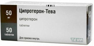 """""""ципротерон ацетат"""": инструкция по применению, аналоги и отзывы"""