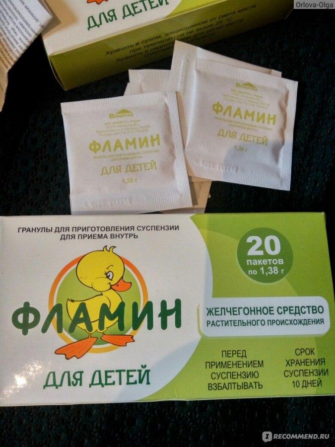 Препарат: фламин в аптеках москвы
