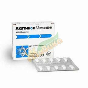 Акатинол мемантин - реальные отзывы принимавших, возможные побочные эффекты и аналоги