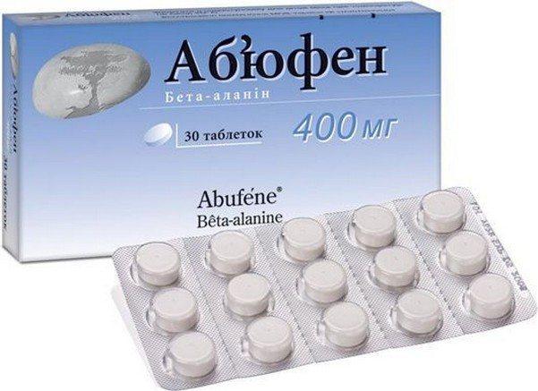Абьюфен: инструкция по применению и отзывы о действии препарата