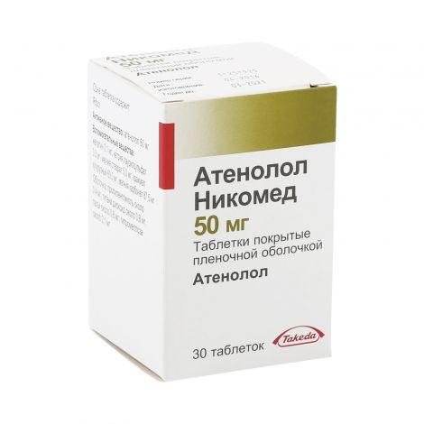 Атенолол: инструкция по применению, аналоги и отзывы, цены в аптеках россии