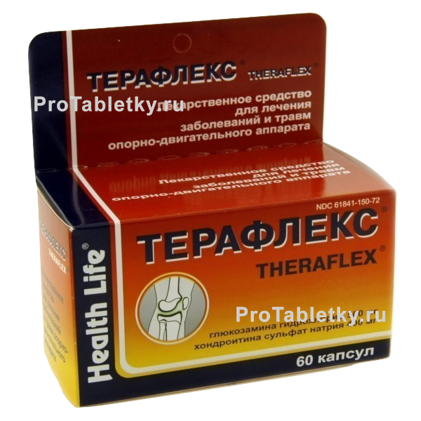 Таблетки, спрей и порошок терафлю: инструкция, цена и отзывы