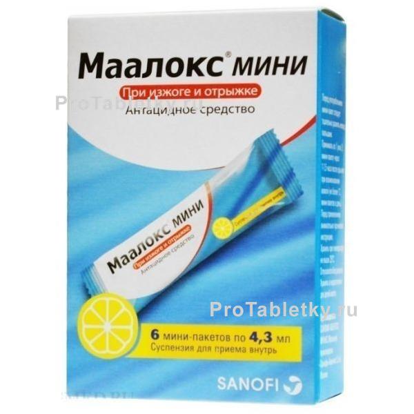 От чего помогает «маалокс». инструкция, цена и отзывы по приему таблеток и суспензии