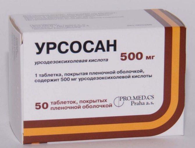 Обзор инструкции и отзывов о применении гепатопротекторного и холелитолитического препарата «урдокса»