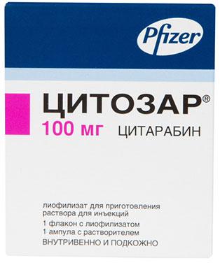 Цитозар