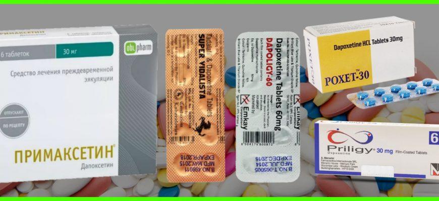 Дулоксетин: инструкция по применению и цена препарата