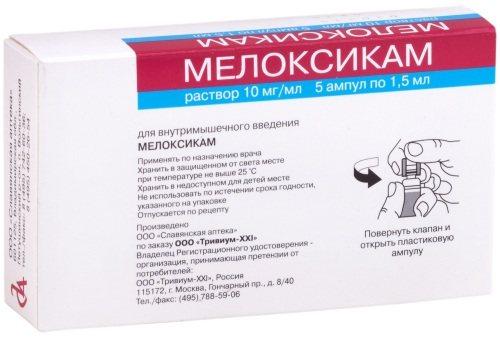 Мовалис для лечения межпозвонковых грыж дисков: эффективность и противопоказания