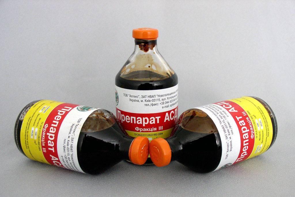 Асд фракция 2 применение для человека лечение простатита простатит и каменное масло