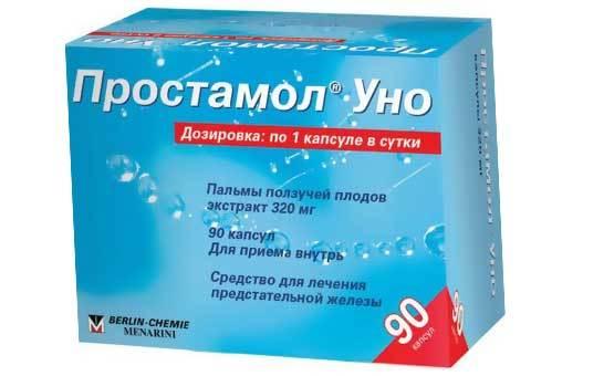 Как правильно использовать препарат альфинал?