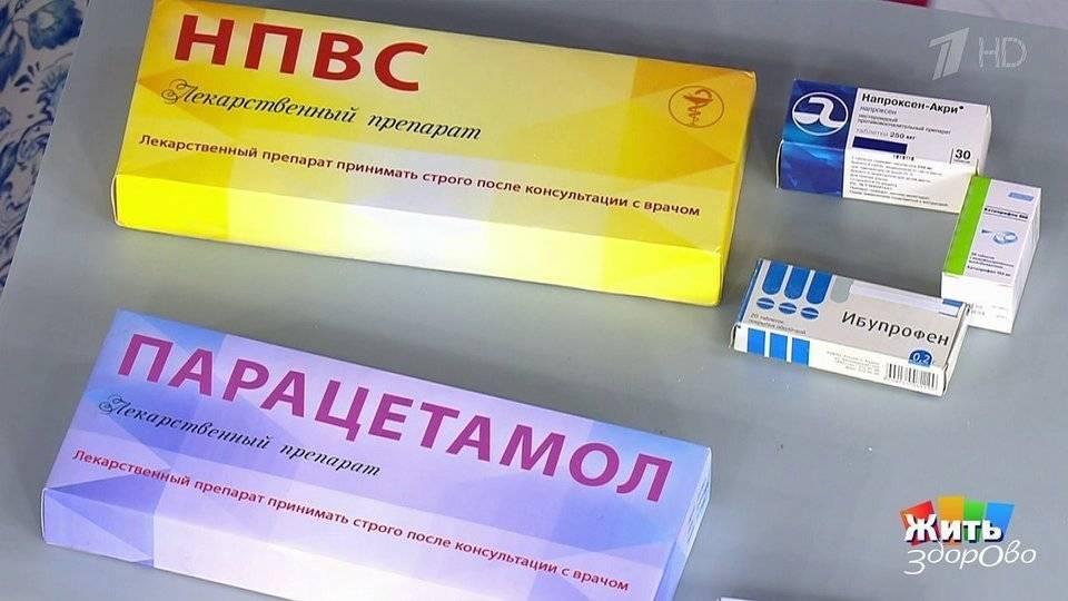 Астма: лечение антибактериальными препаратами