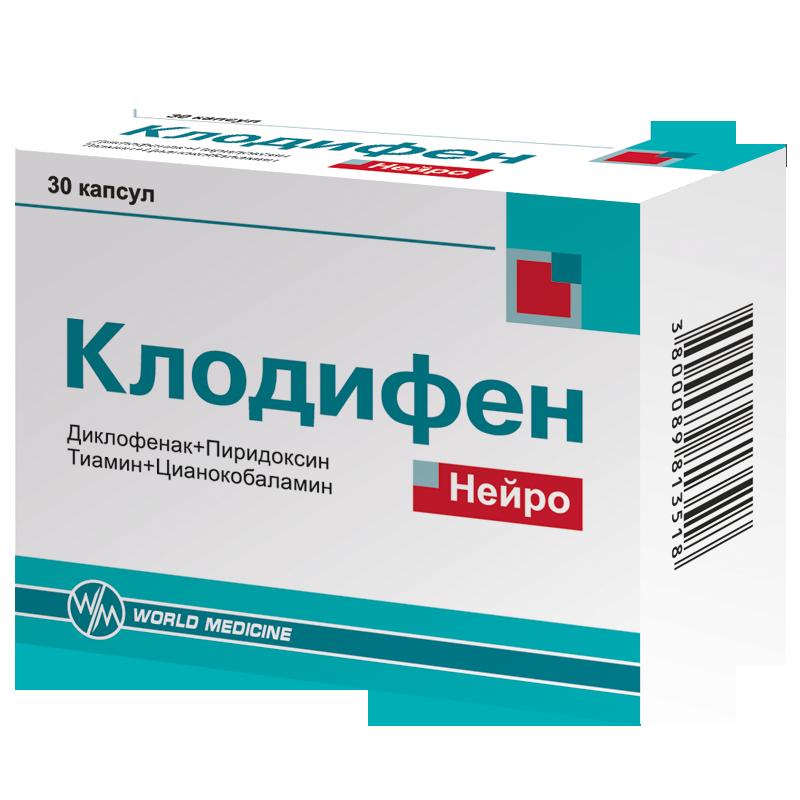 Аналоги таблеток колхицин
