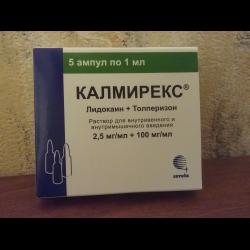 Калмирекс: таблетки 50 мг и 150 мг табс, уколы в ампулах