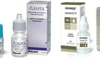Окумед — препарат для глаз. инструкции, показания, отзывы и аналоги
