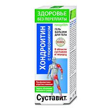 Описание препаратов для наружного применения с хондроитином: мазей, гелей, бальзамов