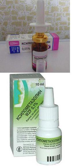 Ксилометазолин-солофарм