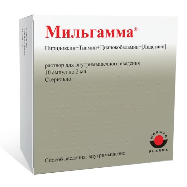 Мильгамма: состав витаминов