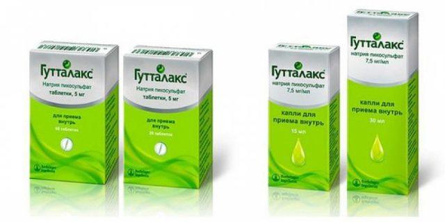 Капли и таблетки «гутталакс»: инструкция, цены и реальные отзывы