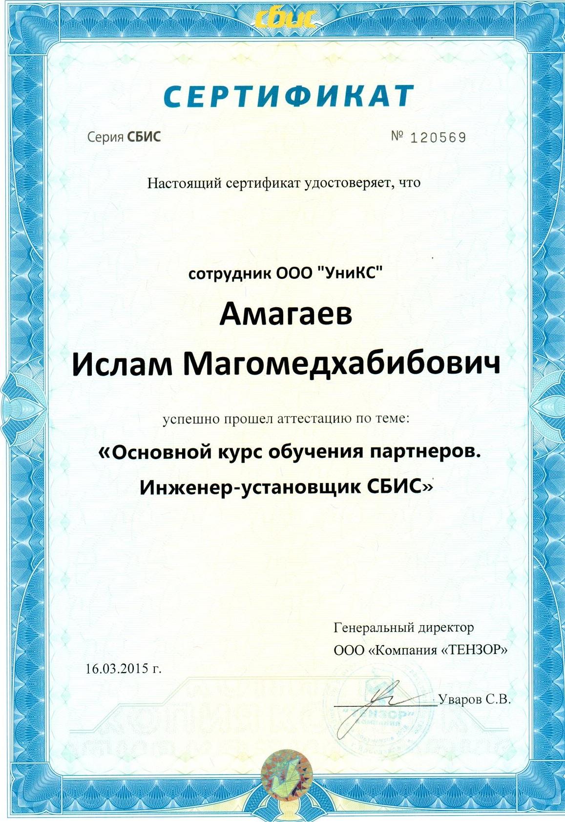Аналоги физиотенза: сравнительная характеристика и список дешевых российских заменителей