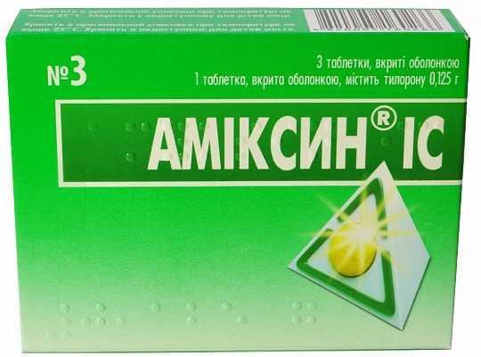 Список дешевых аналогов амиксина и сравнение их эффективности с оригиналом