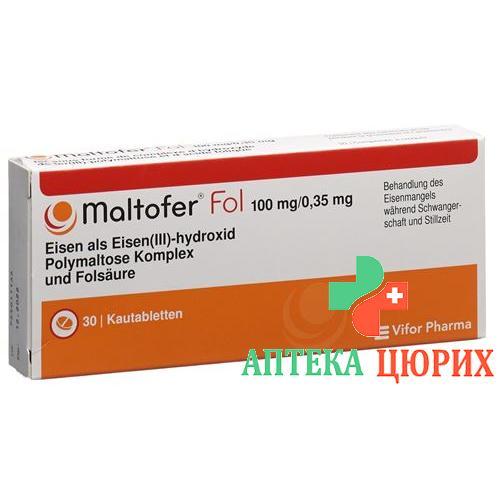 Мальтофер сироп: инструкция по применению, отзывы