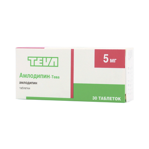 Таблетки амлодипин: инструкция по применению