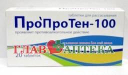 Пропротен-100 (proproten-100). инструкция по применению, отзывы принимавших, цена