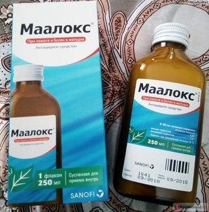 Таблетки маалокс: инструкция по применению, от чего они помогают, аналоги