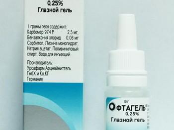 Глазные капли офтагель: инструкция по применению, цена, отзывы
