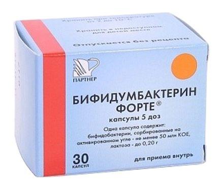 Бифидумбактерин форте: как принимать лекарство