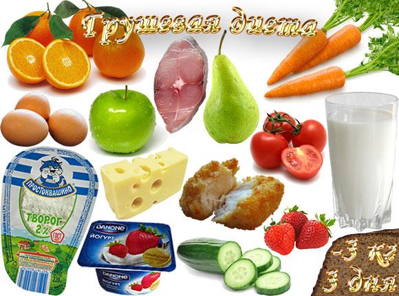 Чем подкормить грушу, чтобы плоды были ароматными