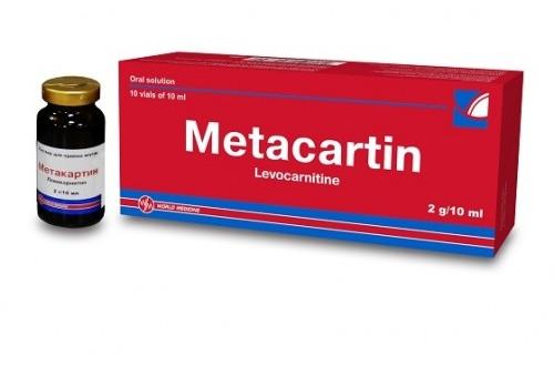 Л-карнитин элькар 30% – описание, цены и отзывы
