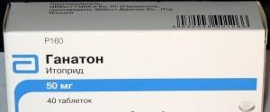 """""""ганатон"""" при забросе желчи: отзывы пациентов и медиков, инструкция, аналоги"""