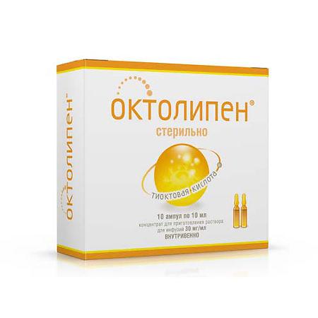 """""""октолипен 300 мг"""": инструкция по применению, аналоги и отзывы"""
