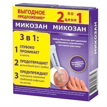 """Лечение грибка ногтей """"микозаном"""": отзывы. """"микозан"""": инструкция по применению, аналоги"""