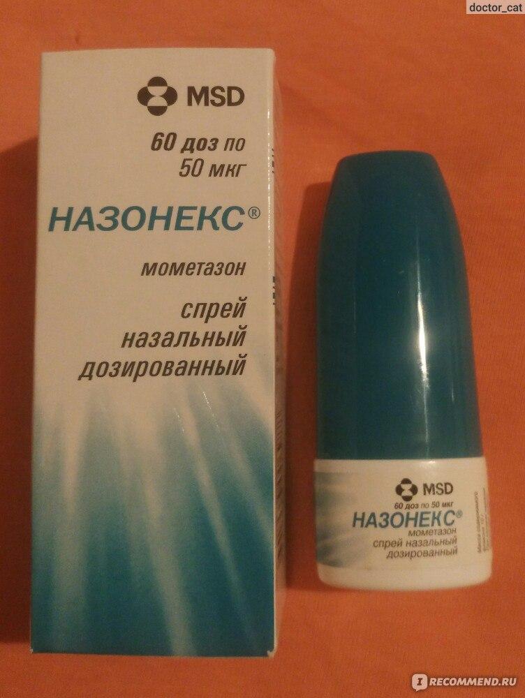Назонекс спрей и капли в нос — инструкция по применению и стоимость