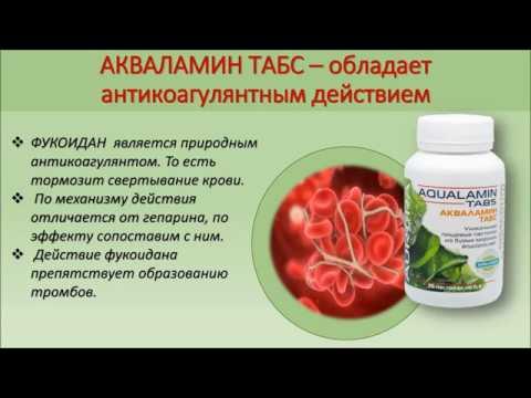 Биофлуревит  23 - лечение от глистов и паразитов