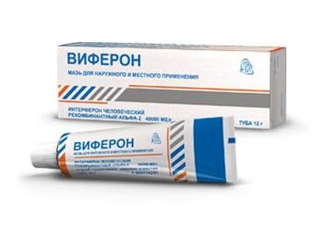 Виферон (свечи): инструкция по применению, аналоги и отзывы, цены в аптеках россии