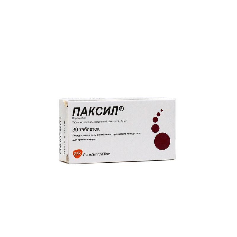 Пароксетин: инструкция по применению, аналоги, отзывы, стоимость